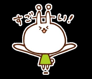 うさ(仮称)
