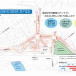 神崎郡福崎駅前に商業施設を出店を希望される方向け説明会 #福崎町