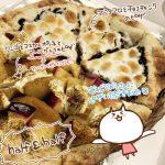 (ねこレポ)ピザの日に福崎町「むのじじょう」のピザをたべてみた。