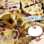 【今日は何の日】11月20日「ピザの日」|福崎町「むのじじょう」のピザをたべてみた