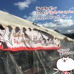 (ねこレポ)福崎駅前で開催された「福崎○○まるしぇ」に行ってきた♪