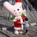 (開催終了)12月23日(土) カーミンのクリスマス会 参加受付中 #神河町