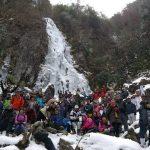 (開催終了)2月3日(日)扁妙の滝ウォーキング | グリーンエコー笠形