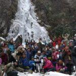 ※中止【氷瀑】扁妙の滝ウォーキング|グリーンエコー笠形