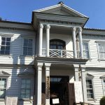 【福崎町】企画展:戦後75年福崎と戦争の歴史をつむぐ|神崎郡歴史民俗資料館