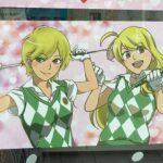 市川町(萌 moe)化計画!? 新キャラクター「双子の姉妹 軟鉄アイちゃんアンちゃん」が登場。