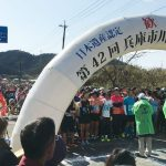 2月18日(日)第42回兵庫市川マラソン全国大会に行ってきたレポ