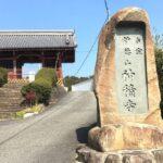 妙徳山 神積寺