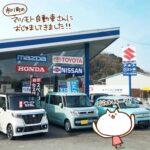 (ねこレポ)市川町 マツモト自動車に「セニアカー」というものが入ったらしいので乗ってきた。