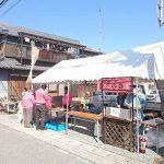 3月17日(土)かみかわ銀の馬車道まつりが開催されました。