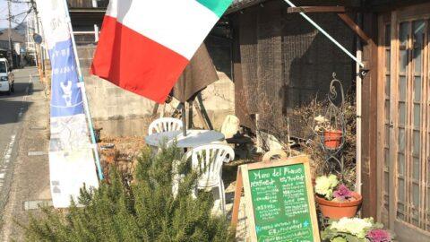 【神河町】木のぬくもりにほっこり 古民家イタリア料理店「 la mia casa(ラ・ミア・カーサ)」