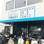 MOTO SHOP BEAT(モトショップ ビート)