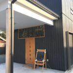 Cafe Haku(カフェハク)