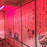 市川町鶴居に新スポット!鶴女房の里物語館&豆腐作り体験(つるい元気カフェ)
