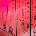 市川町鶴居に新スポット!つるい元気カフェ|鶴女房の里物語館&豆腐作り体験