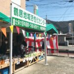 【市川町】サツマイモを存分に味わえる!鶴imoまつり|つるい元気農園