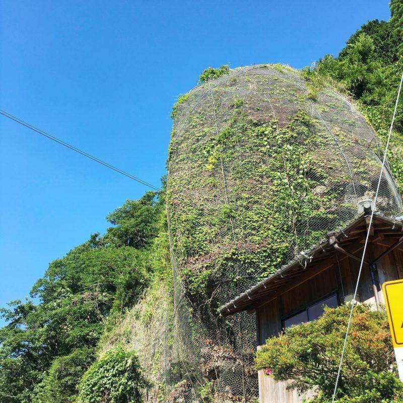茶木原の大岩