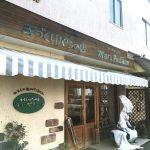 (町のパン屋さん)マリーポアラーヌ福崎店が3月16日で閉店。