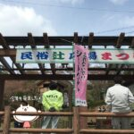 (ねこレポ)福崎町/第12回民俗辻広場まつり&観桜会に行ってきた。