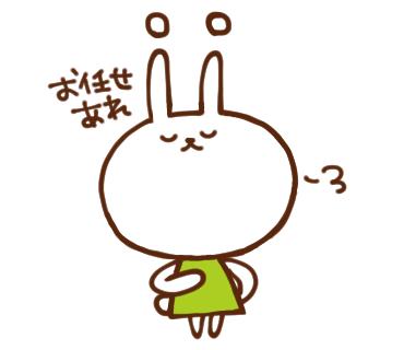 うさ(仮)