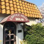 歴史香る喫茶店。モーニングの価格は公開しないで。 TARUYA(たるや)