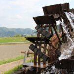 新野の水車が設置されました。| 神河町