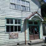 神河町越知谷にカフェがオープン | Cafe Salamander