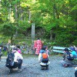 (開催されました)5月5日 笠形登山の山開き   市川町