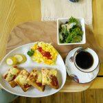 ピザトーストを作ってみた |  Cafe Salamander