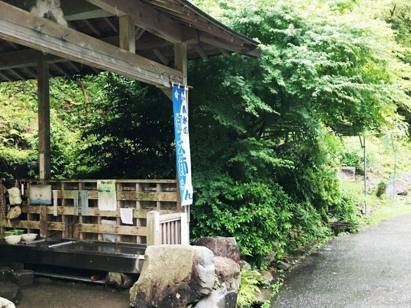 【神河町】清水地蔵命水 通り過ぎ注意。ちょっとわかりにくい名水スポット