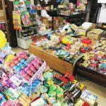 なつかしの駄菓子も豊富。 松原菓子店 | 神河町中村