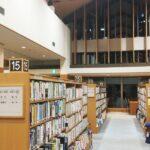 福崎町立図書館