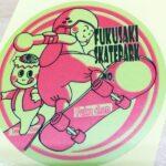 【福崎町】春期スケボーチャレンジ!参加者募集|福崎町スケートボード場