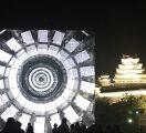 姫路城 光の庭 Castle Of Lightと好古園の紅葉ライトアップ