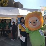 市川町ゴルフまつりPR大使の牛尾さんが、11月18日(日)いちかわ産業祭のステージに出演