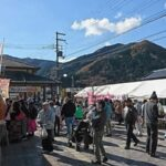 (開催されました)寺前駅前 カーミンの収穫祭