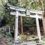 秋の七種山(なぐさやま)にGO|福崎町田口