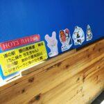 つながる、ひろがる。たこ焼きちえちゃんに交流掲示板。 | 道の駅 銀の馬車道・神河