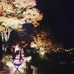 (開催されました)福本藩陣屋跡庭園で紅葉ライトアップ