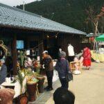 神河町|道の駅「銀の馬車道・神河」収穫祭2019