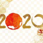 年末年始の営業日やイベントまとめ|2019-2020|神崎郡(神河町・市川町・福崎町)と近郊