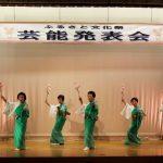 (開催されました)ふるさと文化祭 芸能発表会 | 神河町