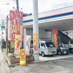 峰山高原リゾートホワイトピークへも便利かも。ニコニコレンタカー | 新栄自動車整備商会