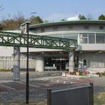 文珠荘の施設改修工事について   福崎町
