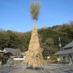 かくしほちょじ(とんど焼き) | 福崎町八千種鍛治屋地区