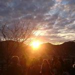 (開催されました)桜華園の元日登山 | 神河町