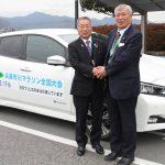 第43回兵庫市川マラソン全国大会の監察広報車等として電気自動車リーフ