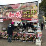 ニッポン全国鍋グランプリ2019  姫路 一日目終了。