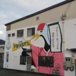 鶴居地域活性化センターの壁画が完成 | 市川町