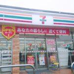 セブンイレブン 福崎井ノ口店 | リニューアルオープン 2019年1月31日 7:00~